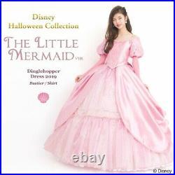AUTHENTIC Secret Honey Dinglehopper Dress 2019 Little Mermaid Ariel