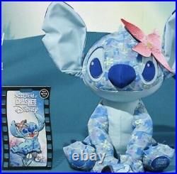 Disney Stitch The Little Mermaid Crashes Plush & Pin badge SET 2021 PRE ORDER